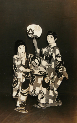 Unknown photographer. Untitled portrait in Camera Nipponica: Photographs from Japan, 1880-1930