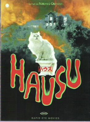 Hausu (1977)