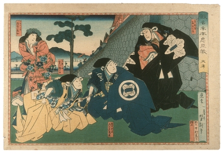 Yoshitaki (Utagawa Yoshitaki). Ozeki. 1865. Color woodblock print on paper. Henry Art Gallery, bequest of Miss Edna Benson, 69.68