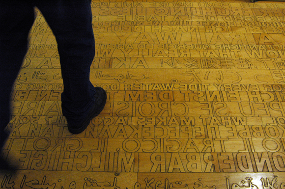 Ann Hamilton. LEW wood floor at The Seattle Public Library. 2001-2004. Image courtesy of Ann Hamilton Studio.